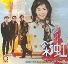 Rainbow Round My Shoulder (VCD) (End) (TVB Drama)