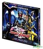 Masked Rider Kabuto The Movie: God Speed Love (VCD) (Vol.1 Of 2) (Hong Kong Version)