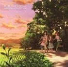 TV Anime Non Non Biyori Repeat Original Soundtrack (Japan Version)