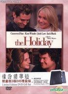 The Holiday (HD DVD) (Hong Kong Version)