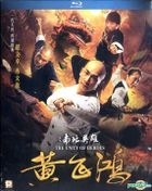 The Unity of Heroes (2018) (Blu-ray) (English Subtitled) (Hong Kong Version)