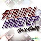 Beautiful Hangover (Taiwan Version)