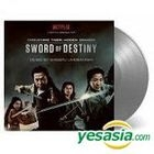 Crouching Tiger, Hidden Dragon: Sword of Destiny Original Motion Picture Soundtrack (OST) (2 Vinyl LP)