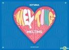 HyunA Mini Album Vol. 2 - Melting