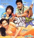 Two Guys (VCD) (Hong Kong Version)