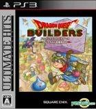 Dragon Quest Builders 令阿雷夫加德复活 (廉价版) (日本版)