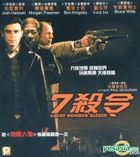 Lucky Number Slevin (Hong Kong Version)