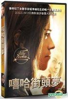 Filly Brown (2012) (DVD) (Taiwan Version)