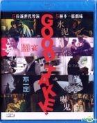 Good Take (2016) (Blu-ray) (Hong Kong Version)