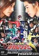 Tokusou Sentai Dekaranger The Movie Full-Blast Action (Theatrical Feature)(Japan Version)