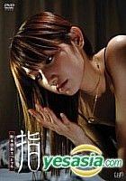 Seicho Matsumoto Special - Yubi (Japan Version)