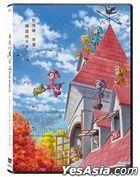 Looking For Magical Doremi (2020) (DVD) (Hong Kong Version)