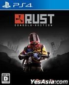 Rust (Japan Version)