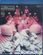 Long Time No See Softhard Hong Kong Coliseum 2006 Concert Live (Blu-Ray)
