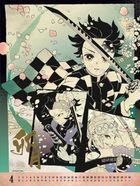 Kimetsu no Yaiba 2022 Calendar (Comic Edition) (Japan Version)