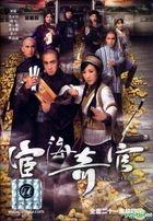 Noblesse Oblige (DVD) (Ep. 1-21) (End) (Multi-audio) (English Subtitled) (TVB Drama) (US Version)