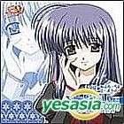 Final approach Drama Series Vol.4 Emiho Hen (Japan Version)