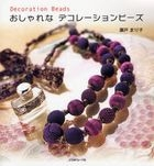 Decoration Beads