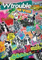Johnny's WEST LIVE TOUR 2020 W trouble   (Normal Edition) (Japan Version)
