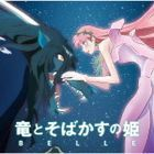 Belle Original Soundtrack (Japan Version)