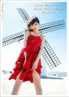 Yumi Wakatsuki 1st Photobook 'Palette'