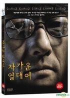 Cold Fish (DVD) (English Subtitled) (Korea Version)