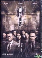廉政風雲 煙幕 (2019) (DVD) (香港版)