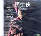 Spawn (VCD) (Panorama Version) (Hong Kong Version)