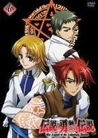 The Legend of the Legendary Heroes (DVD) (Vol.6) (Japan Version)