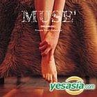 Muse' - Dremusic Female Vocal Compilation (Japan Version)