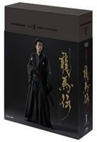 Ryomaden (Blu-ray) (Complete Edition) (Box 1 - Season 1) (Japan Version)
