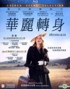 The Dressmaker (2015) (Blu-ray) (Hong Kong Version)