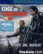 Edge of Tomorrow (2014) (Blu-ray) (2D + 3D) (Hong Kong Version)
