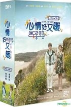 Warm and Cozy (DVD) (Ep.1-16) (End) (Multi-audio) (MBC TV Drama) (Taiwan Version)