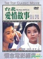 The Story Of Pei-Li (Taiwan Version)