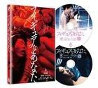 フィギュアなあなた 【Blu-ray Disc】