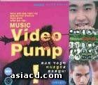 Music Video Pump (VCD) (Korean Ver.)