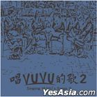 Singing VUVU's Songs II