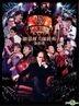 Joseph Koo Concert 2012 Karaoke (4DVD)