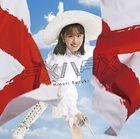 Dame wa Dame (Japan Version)
