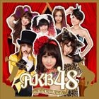 Koko ni Ita koto (ALBUM+DVD)(Normal Edition)(Japan Version)