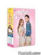Love Alert (2018) (DVD) (Ep. 1-16) (End) (MBN TV Drama) (Taiwan Version)