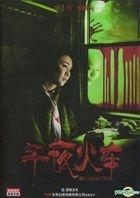 Midnight Train (DVD) (China Version)