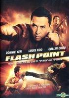Flash Point (2007) (DVD) (US Version)