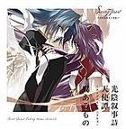 TV Anime Saint Beast ED: Angel Chronicle (Japan Version)