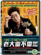 Man On The Edge (2012) (DVD) (Taiwan Version)