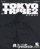 Tokyo Tribe 2 (Vol.5)