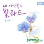 In One's Memory Of Ballad (2CD)