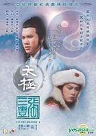 Tai Chi Master I (1980) (DVD) (Ep. 16-30) (End) (Digitally Remastered) (ATV Drama) (Hong Kong Version)