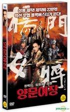 Legendary Amazons (2011) (DVD) (Korea Version)